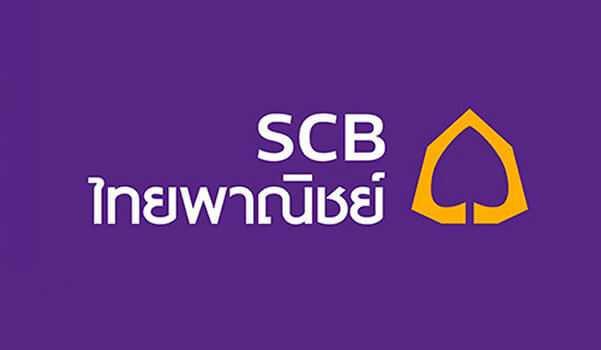 สนใจเปิดบัญชีไทยพาณิชย์ หรือเปิดบัญชีออนไลน์ SCB พร้อมรับสมุดบัญชีไทยพาณิชย์ 2564